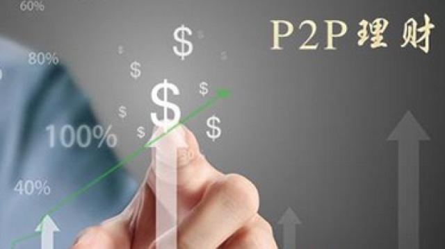 怎样投资可以收益最大化?