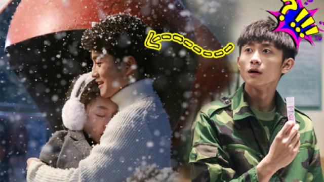 张一山周冬雨《如果我爱你》MV首发