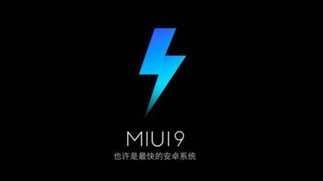 官方回应MIUI广告问题不喜欢就撤掉
