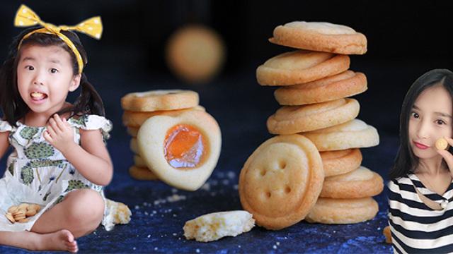 可爱的纽扣饼干和玻璃饼干