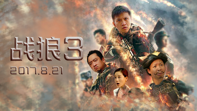 吴京导演,《战狼3》我帮你拍好了