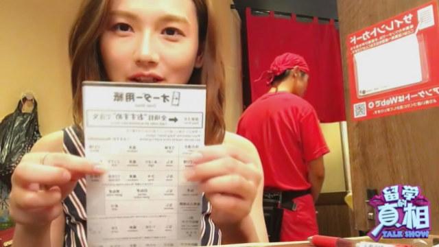 小姐姐探访日本网红拉面店