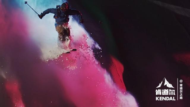 1分5秒后,你从没见过惊艳滑雪