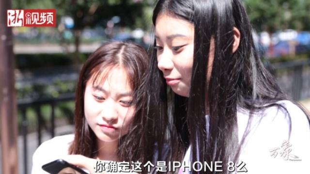 用旧手机当做IPHONE 8问街头路人