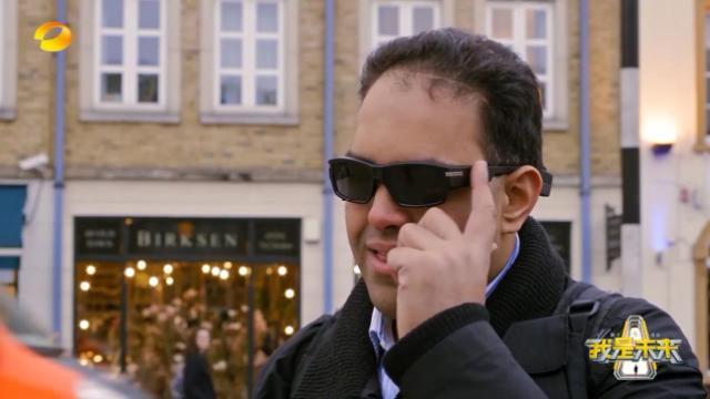 """盲人工程师造出""""看得见""""的眼镜!"""