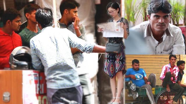 当中国女孩独自出现在印度街头