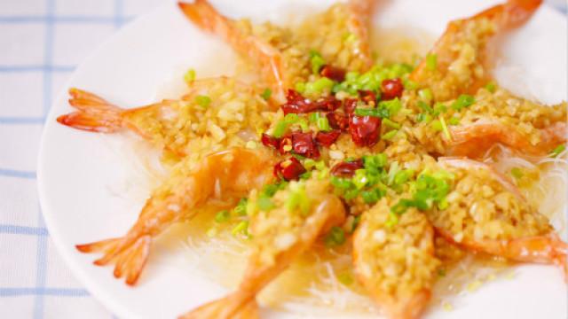 蒜蓉粉丝虾,心动菜肴,简单搞定!