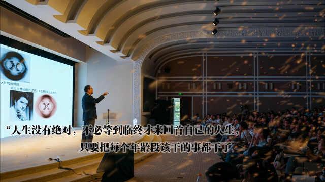 纪念著名生物学家钟扬教授
