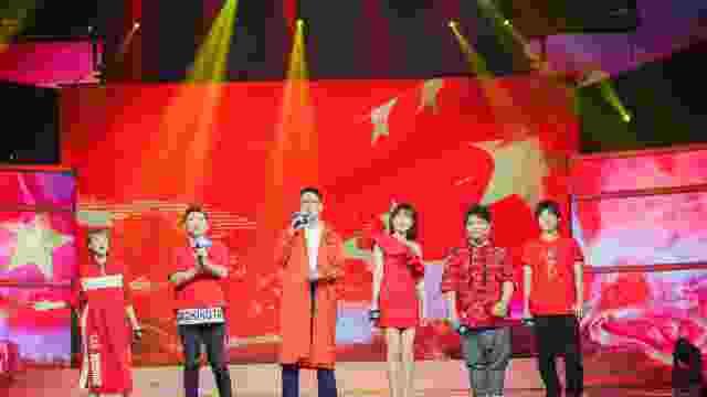 音浪小队歌颂《大中国》