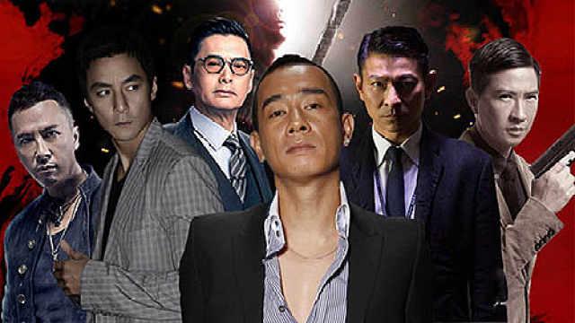2分钟看完香港电影陈小春太帅了!