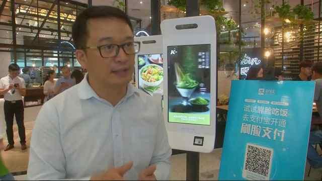 中国进入刷脸时代!银行推刷脸取款