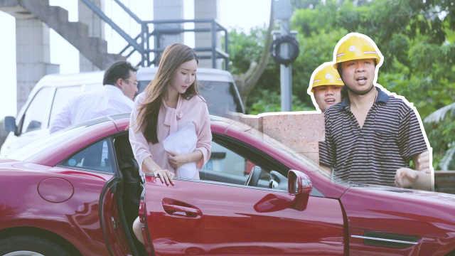搬砖工人看老板又换新车,不甘心!