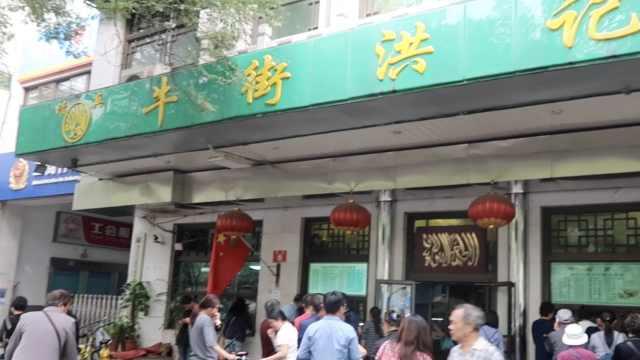 吃播!老北京传统小吃,真香!