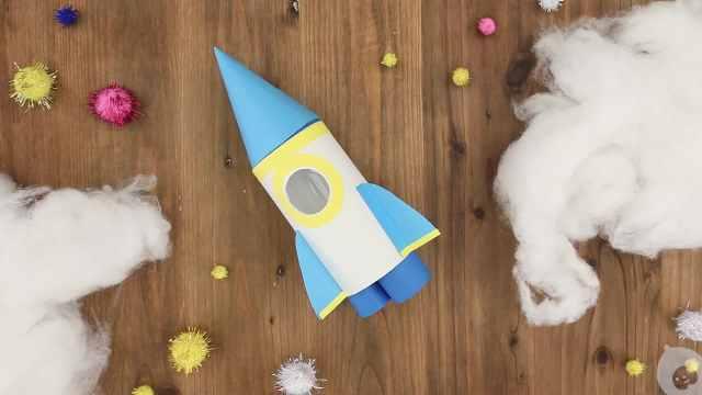 手工DIY:塑料瓶小火箭
