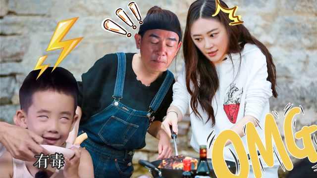 应采儿厨艺被嫌弃,陈小春吃吐了!