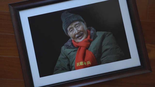 听百岁抗战老兵讲史迪威和廖耀湘!