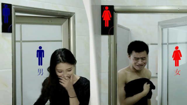 男女平等了?男人:不存在的!