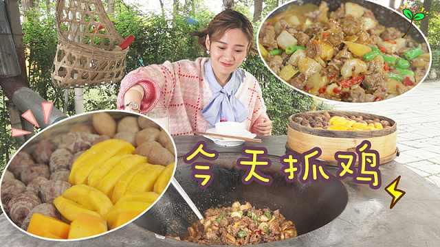大胃王密子君·一日吃鸡在于晨