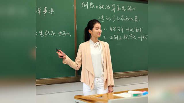 为什么现在这么多人想当老师?