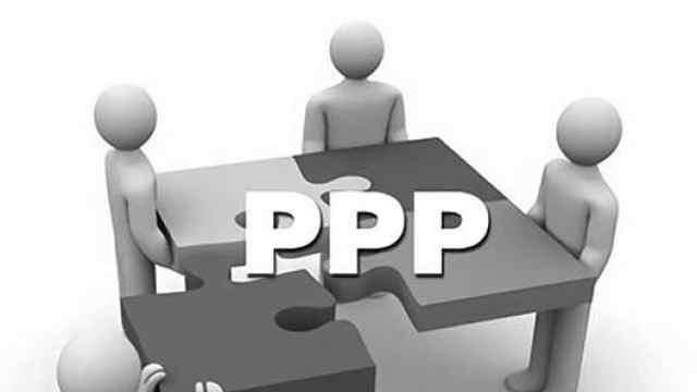 PPP项目从严清理 资本投资趋理性