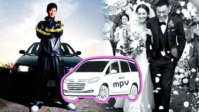 余文乐:我现在不飙车了我想买MPV