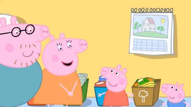 《小猪佩奇》方言版第1集:猪泔水