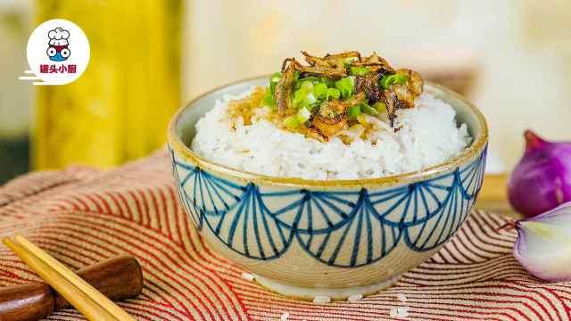 米饭这样做,能当饭又能当菜!