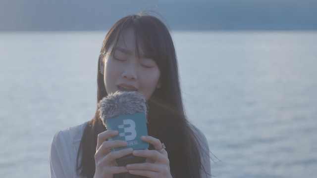 杨子莹翻唱弦子《沿海地带》