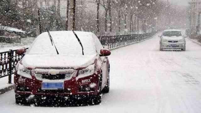 冬季驾驶应该掌握哪些技巧?