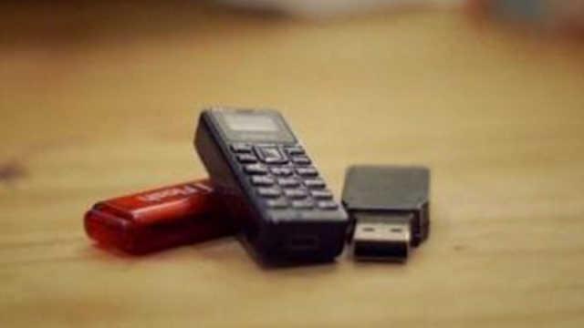 世界上最小的手机