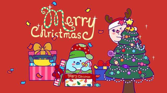 圣诞节, 教你如何正确地要到礼物