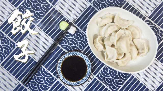 饺子的制作方法,让你的胃温暖过冬