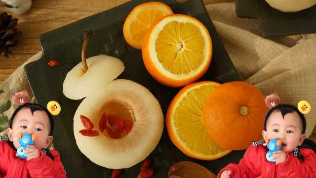 咳嗽不止?试试盐蒸橘子+冰糖雪梨