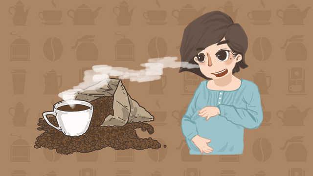 孕妇喝咖啡会导致流产让宝宝畸形?