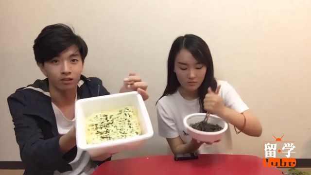 留学生试吃日本重口拌面,呛得飙泪