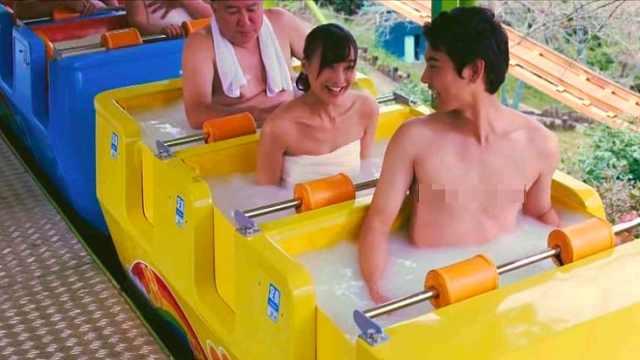 日本建温泉游乐场,在过山车里泡澡