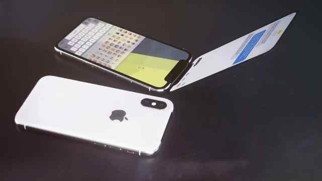 脑洞大开版iPhone亮相