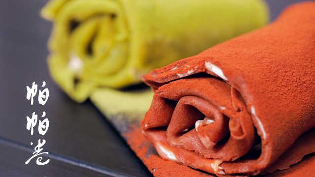 网红毛巾卷,一个平底锅在家就能做