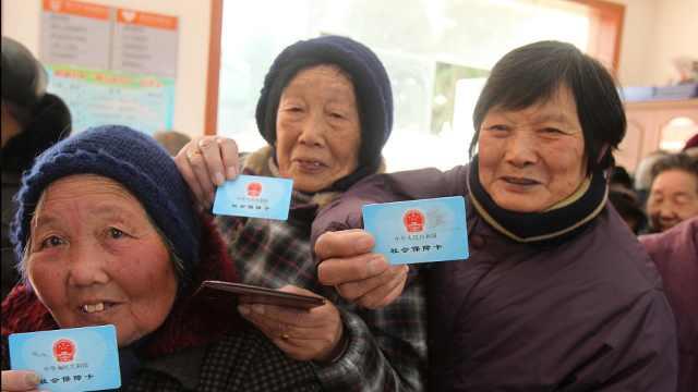 高龄老人每月都能领补贴了!