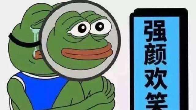 日本玩家是这么理解旅行青蛙的?