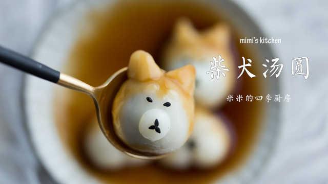 元宵节自制萌宠汤圆,颜值高味道赞