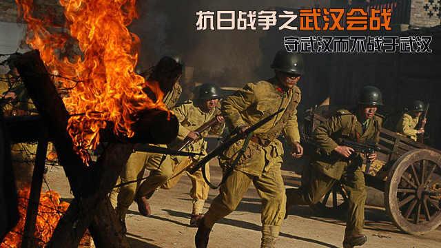 日军认为拿下武汉就能结束中日战争