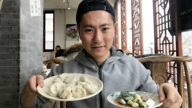 这家号称有全北京最好吃的饺子!