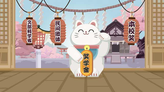 日本留学的优势有哪些?