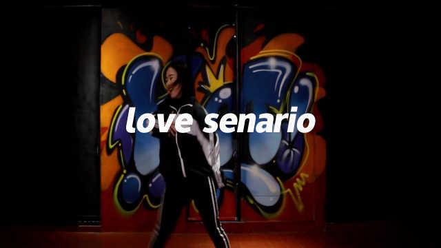 初恋脸小姐姐编舞《love senario》
