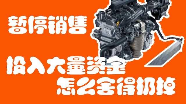 东风对CRV不抛弃,毕竟投入太多钱