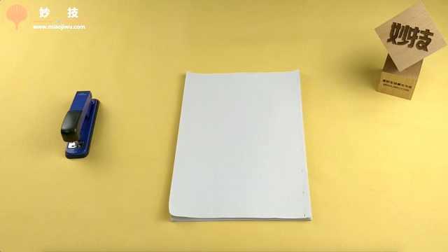 纸太厚订书机不好用?妙招轻松解决