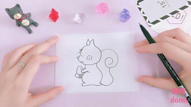 domi教你手绘可爱小松鼠