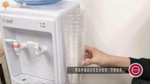 废旧水瓶变身饮水机取杯器,太赞了