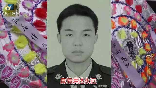 《峰涛兄弟》版《本色英雄》